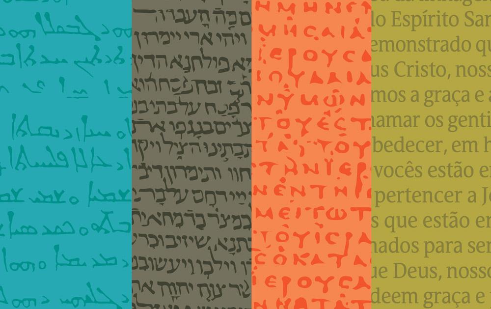 Histórias das traduções bíblicas